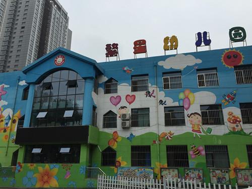 小东二校繁星幼儿园:一座快乐城堡图片