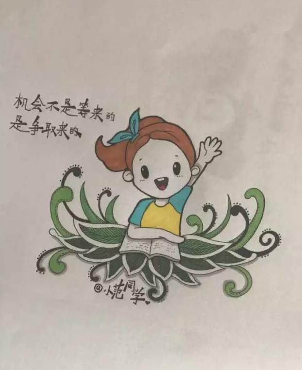 沈阳一妈妈为女儿手绘插画书皮,画风暖爆了图片