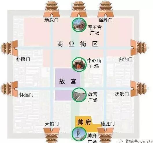 沈阳盛京皇城景区或成5a景区图片