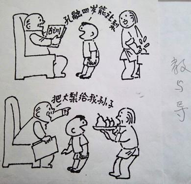 儿童手绘过年图画