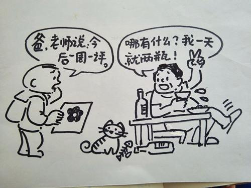 儿童画 简笔画 手绘 线稿 500_375