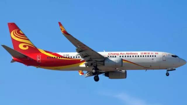 营口新闻 分享至: 分享  营口=潍坊=西安航线, 由长安航空执飞, 感受