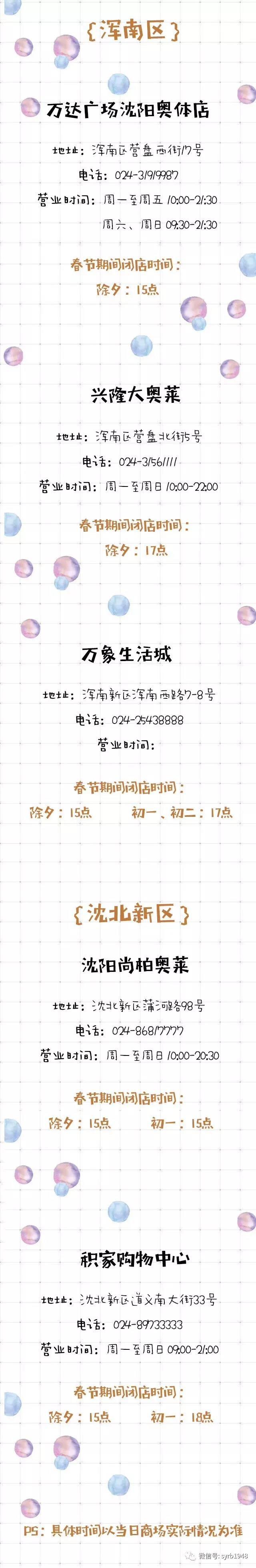1403c064b60c1620.jpg