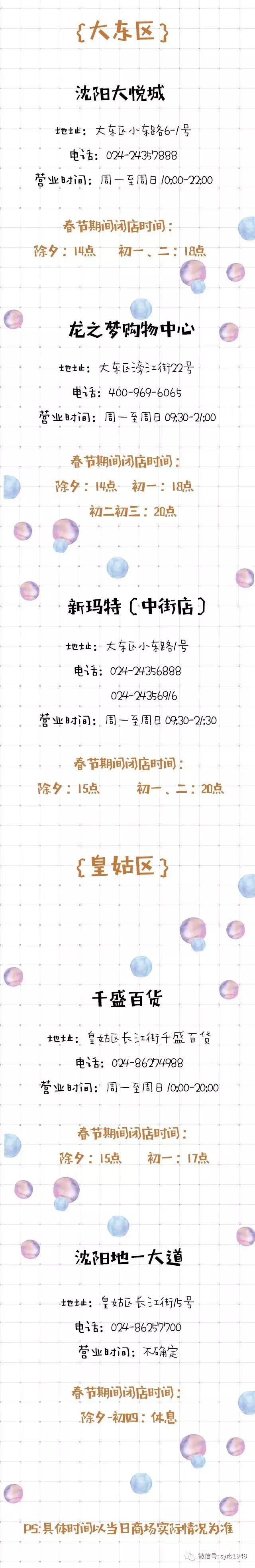cbf78f0513a16b69.jpg