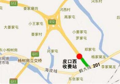 交警发布春节期间鹤大高速公路出行绕行指南