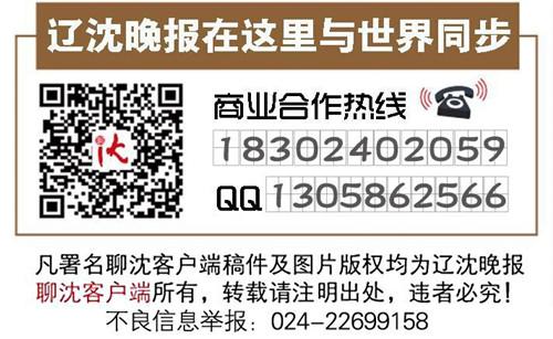 e306331cd618a4bd.jpg