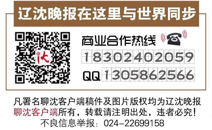 65c80348fad3b794.jpg